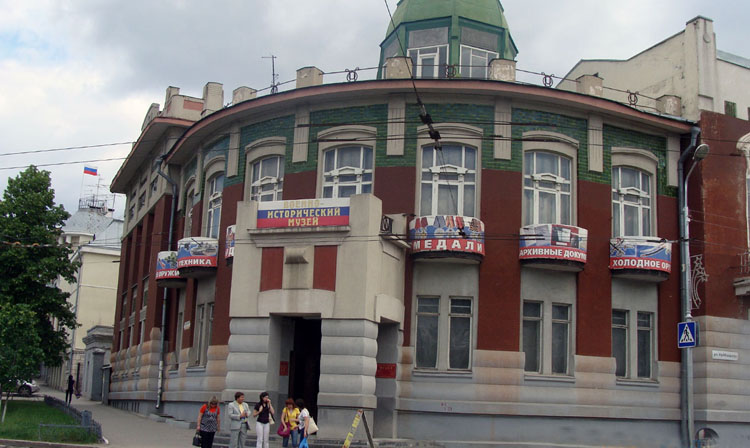 Самарский военно-исторический музей