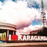 Город Караганда — основные достопримечательности с фото и описанием