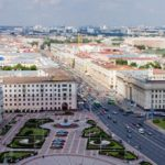 Достопримечательности Минска и что посмотреть в городе (фото и описание)