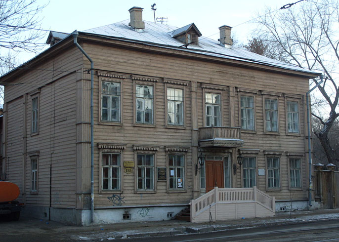 Музей-усадьба А. Н. Толстого