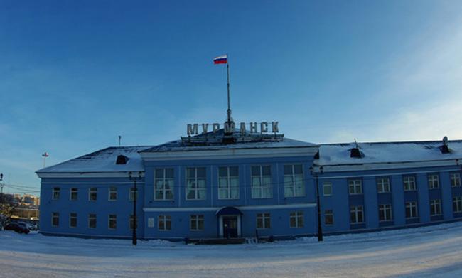Военно-морской музей Северного флота