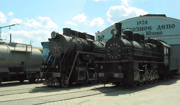 Музей истории Донецкой железной дороги