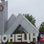 Достопримечательности Донецка: обзор и фото интересные мест