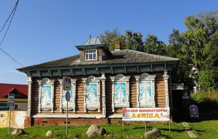 Музей миниатюры Левша