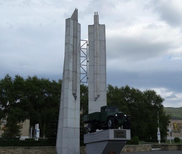 Памятник первому уральскому автомобилю