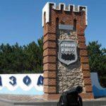 Достопримечательности города Азова: обзор и фото