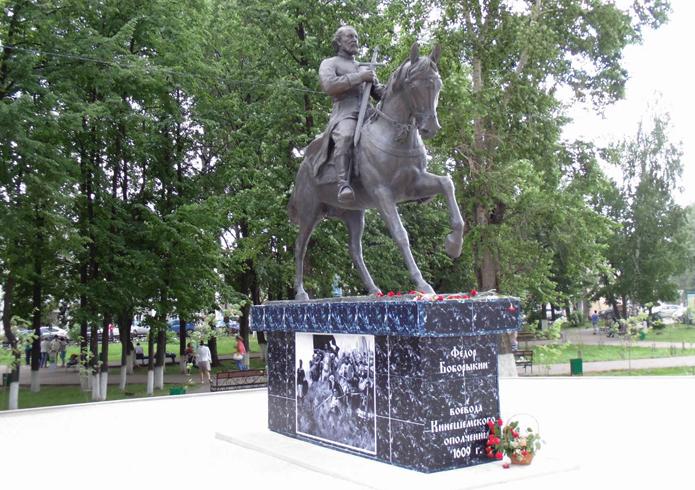 Памятник Боборыкину
