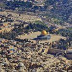 Главные достопримечательности Иерусалима: список, фото и описание