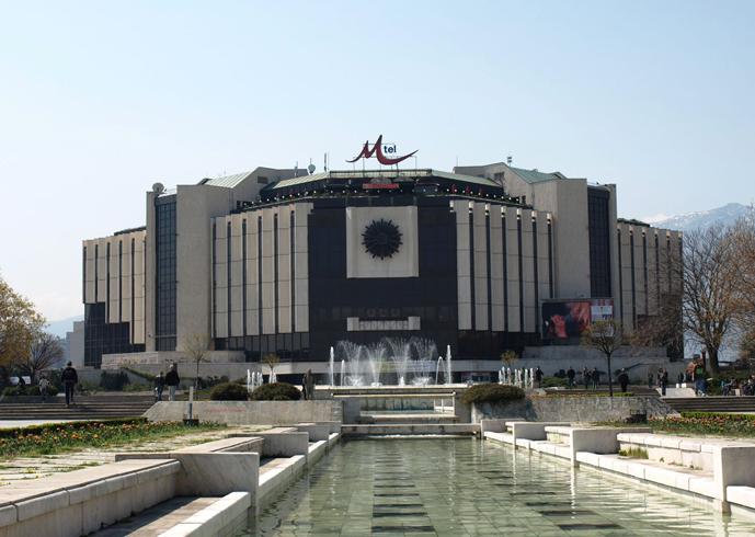 Национальный дворец культуры