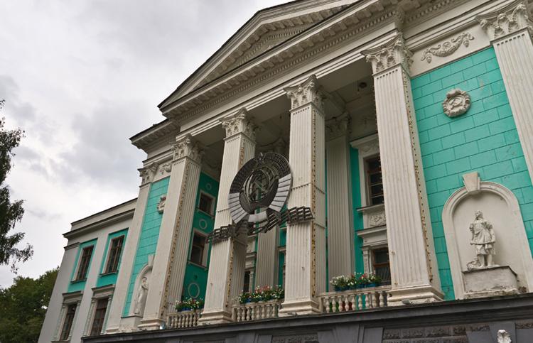 Общественно-культурный центр «Россия»