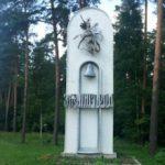 Звенигород: достопримечательности и что посмотреть (с фото)