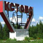 Достопримечательности Кстово: обзор, фото и описание