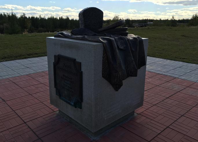 Памятник Бородинскому хлебу