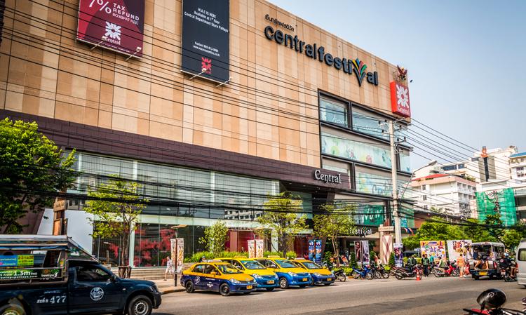 Торговый и развлекательный центр «Central Festival»
