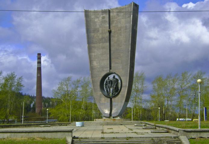 В Новоуральске будет реализовываться проект
