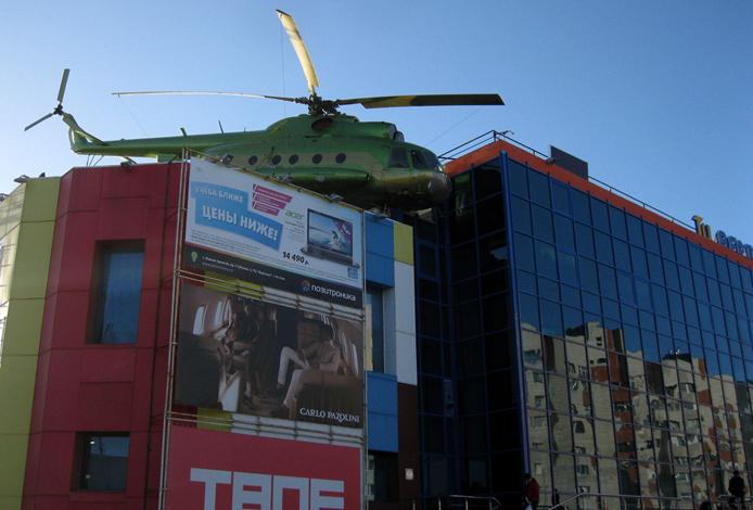 Торговый центр «Вертолет»