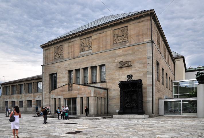 Музей Кунстхаус