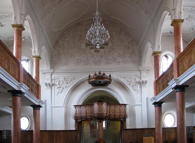 Внутри церкви Святого Петра
