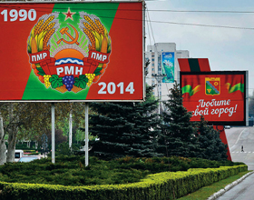 Достопримечательности Приднестровской Молдавской республики