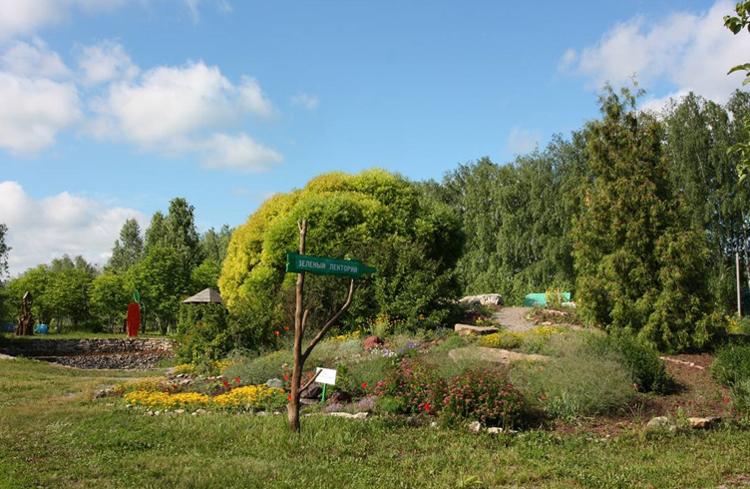 Дендрологический детский парк «Берендей»