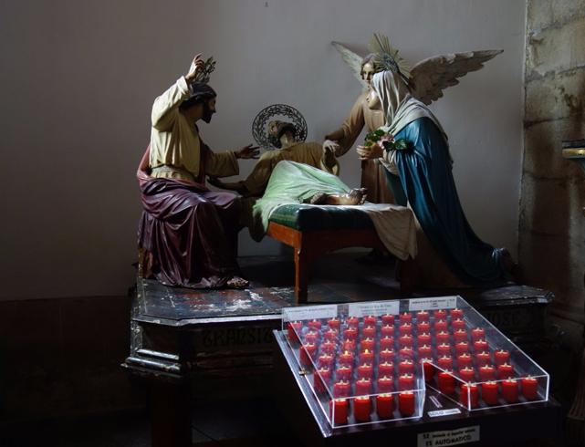 Музей Святой Земли