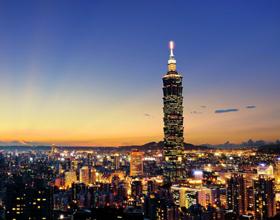 Главные достопримечательности острова Тайвань
