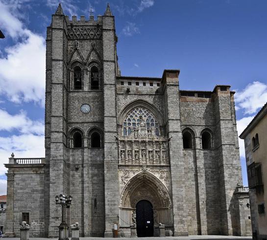 Собор Святого Сальвадора