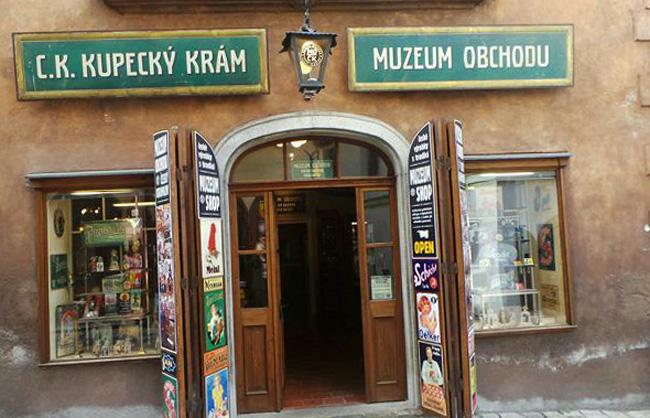 Музей сказок Чехии и марионеток