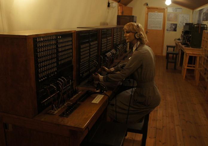 Центр связи Локки