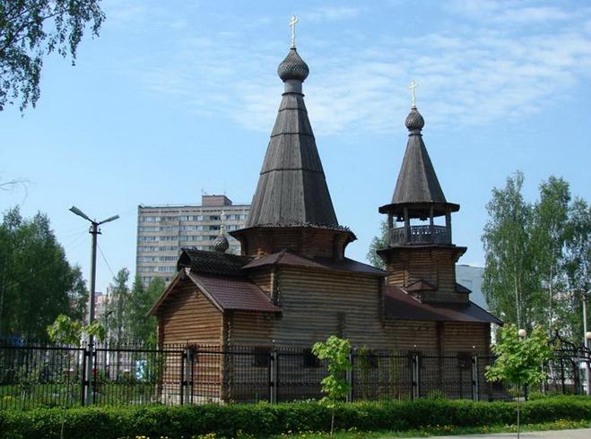 Церковь Стефана Пермского