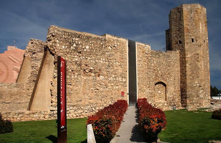 Исторический памятник «Forùm Provincial Pretori i Circ Romans»
