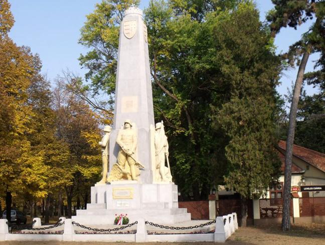 Мемориал 39-го пехотного полка
