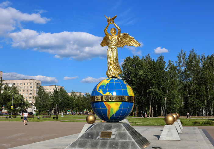 Монумент «Мирный атом»