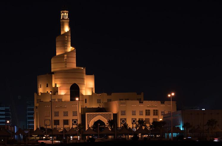 Исламский культурный центр