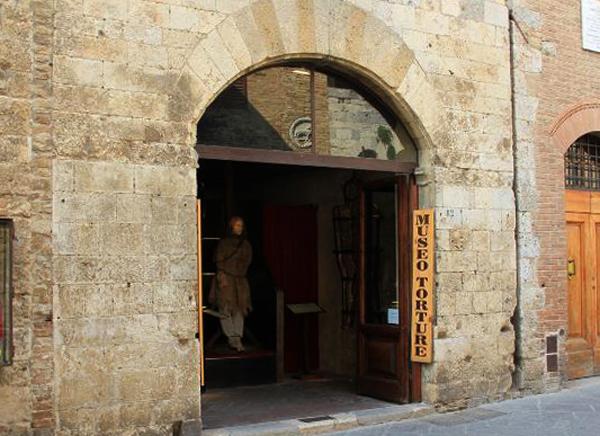 Музей пыток и истязаний