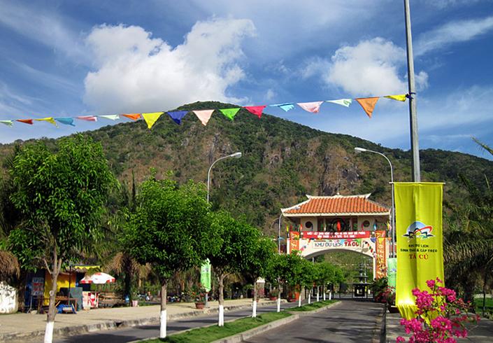 Гора Та Ку