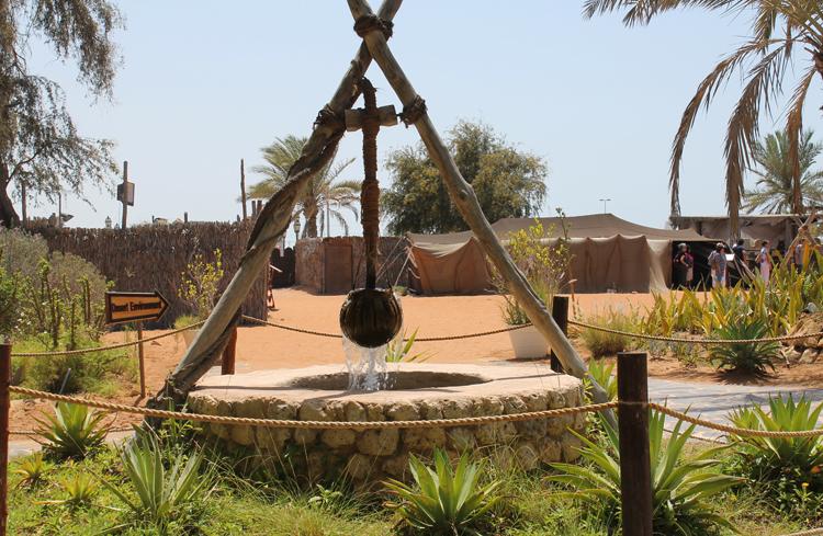 Внутри Herratage Village