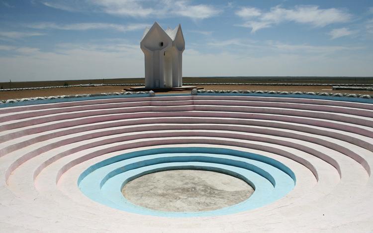 Мемориальный комплекс Коркыт-Ата