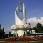 Достопримечательности Ишимбая и окрестностей: обзор и фото