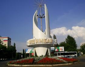 Достопримечательности Ишимбая