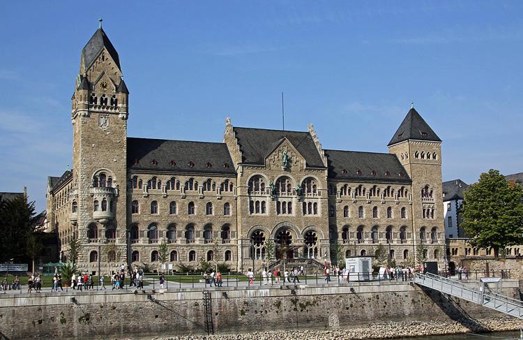 Резиденция прусского правительства