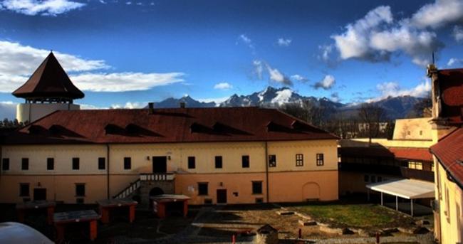 Деревня Кежмарок