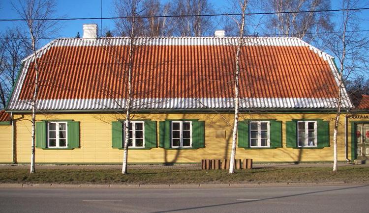 Дом-музей Лидии Койдулы