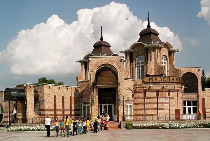 Комплексный музей