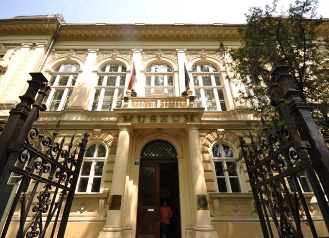 Музей Войводины