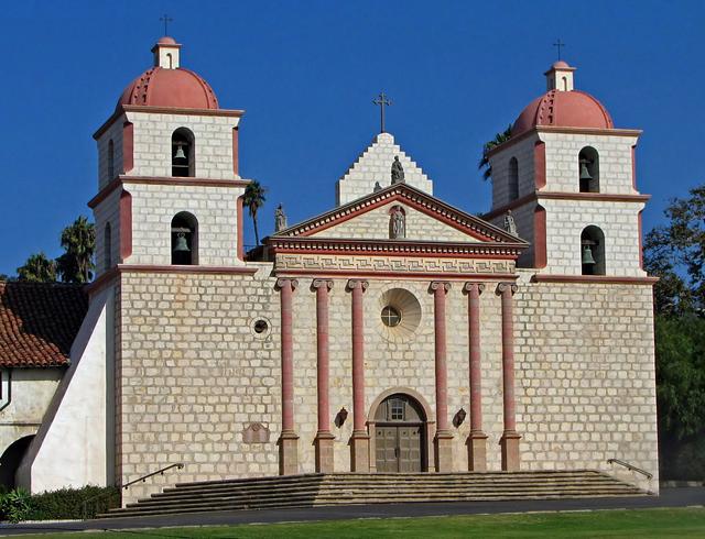 Миссия Святой Варвары