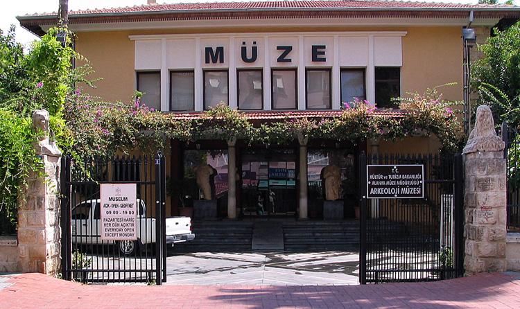 Музей Аланьи