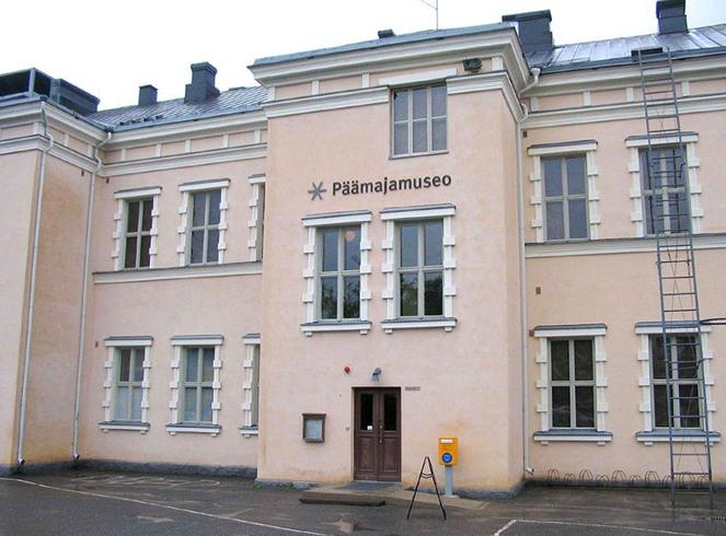 Музей главной ставки Маннергейма