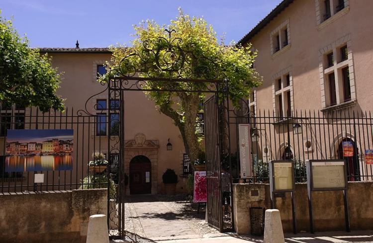 Музей искусства и популярных традиций