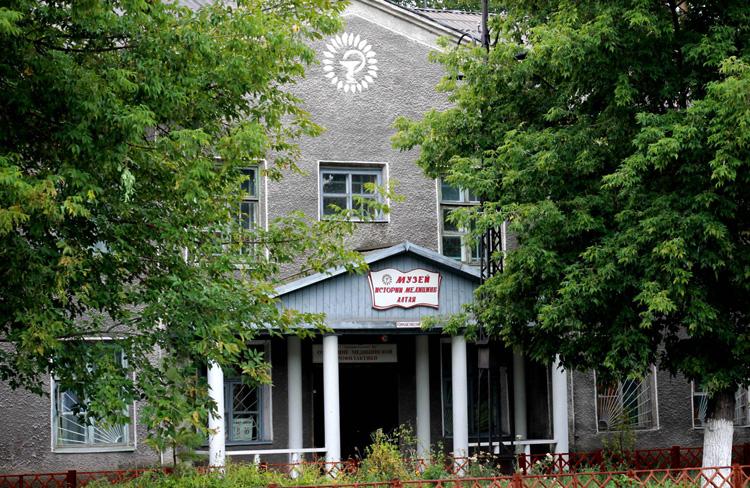 Музей истории медицины Алтая